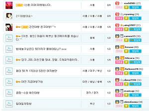 Top 10 korean dating sites