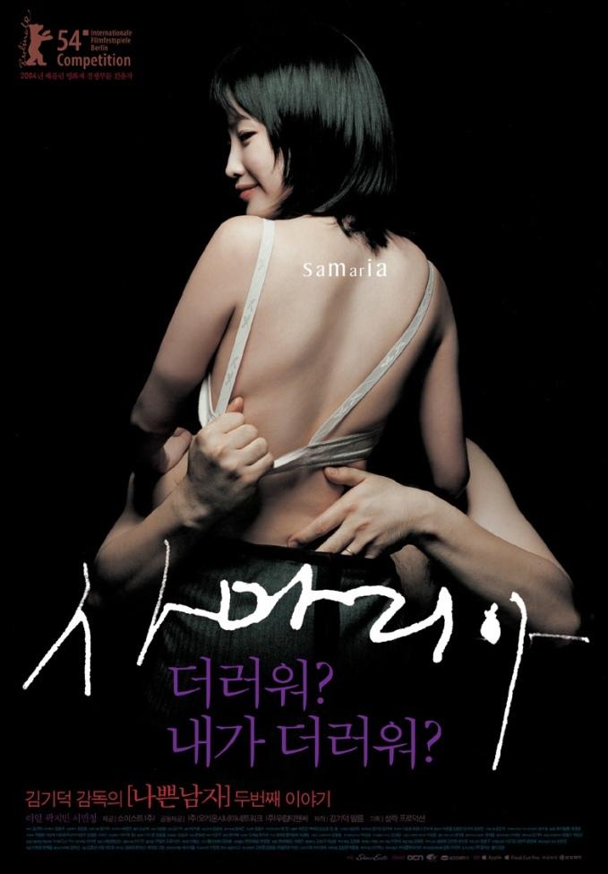 samaria-korean-teenage-prostitution