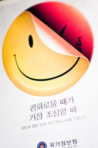 korean-anti-communist-poster