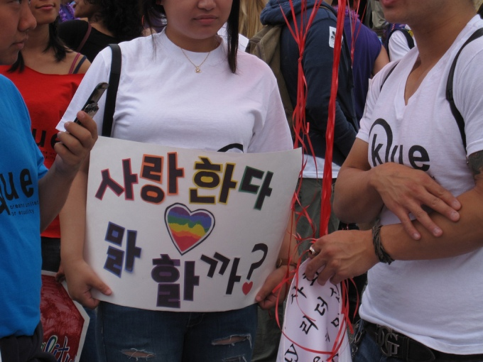 Korea LGBT