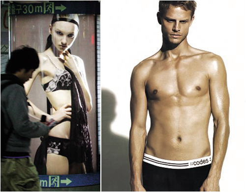 Free erotic korean male underwear models