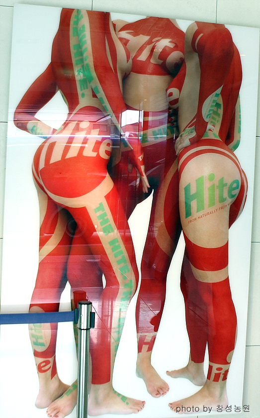 Everything to do with sex bodypaint