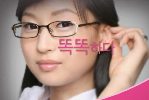 Can a 22-year old Korean woman really be ignorant of the contraceptive pill?