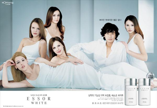 essor-white-ahn-jung-hwan-advertisement-2003-somang