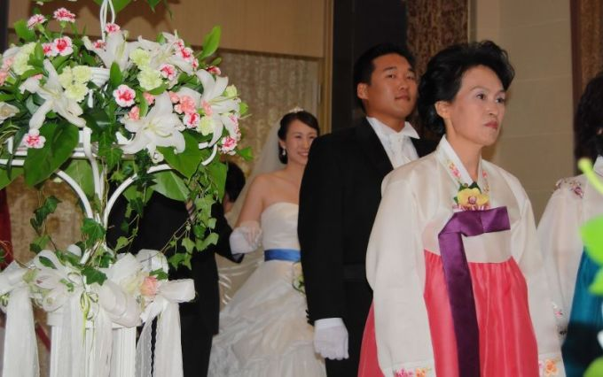 Korean Wedding Party