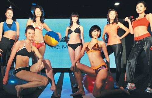 아디다스의-2009-우먼스-캠페인-미, 마이셀프