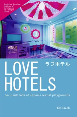 love-hotels-an-inside-look-at-japans-sexual-playgrounds-ed-jacob