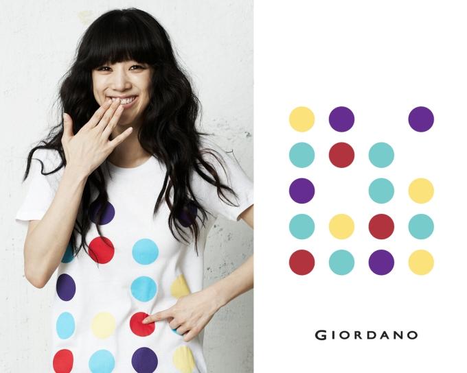 anorexic-jeong-ryeo-won-정려원-giordano-advertisement-지오다노-광고