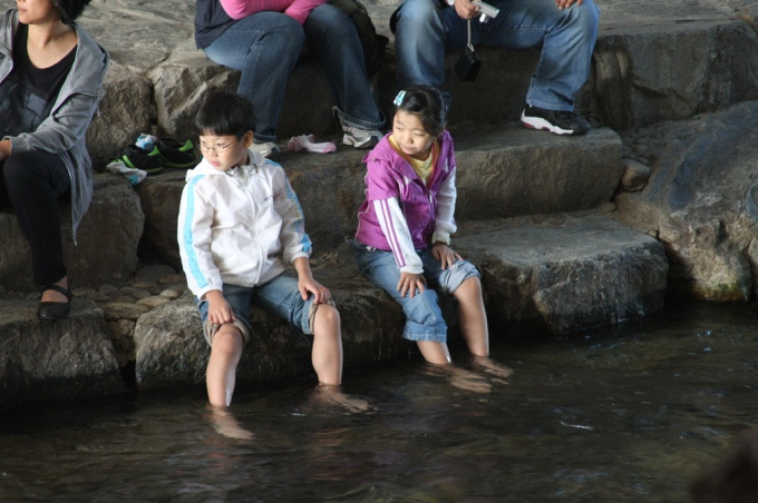 Korean Children Stream