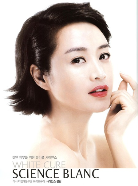 White Kim Hye-su Missha