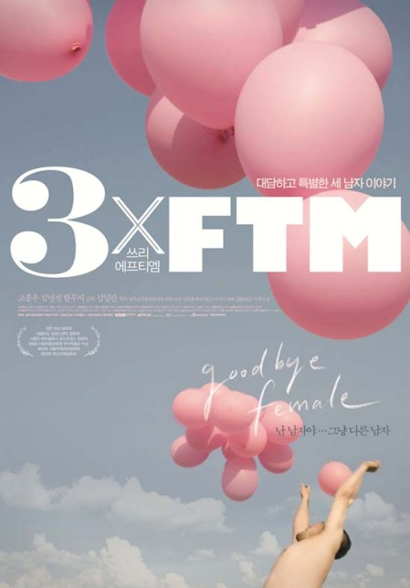 3xFTM Poster