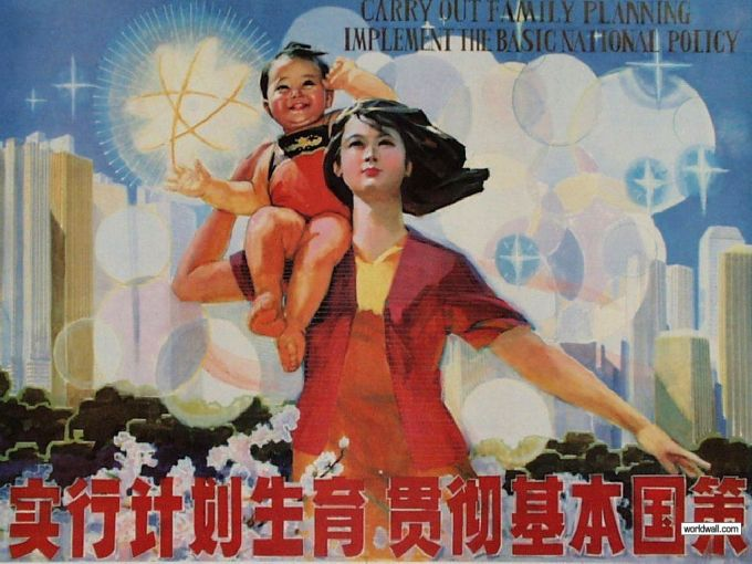 Chinese One Child Policy Poster 1986 Zhou Yuwei