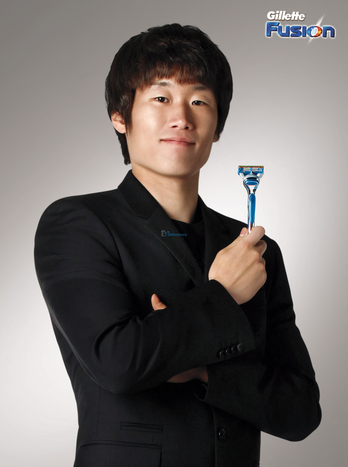 Park Ji-sung Gillette Advertisement Photoshop