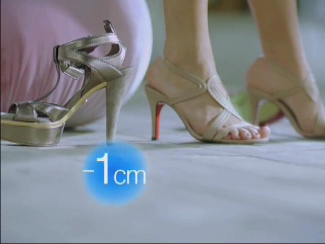 Shin Min-a Soju Advertisement minus 1cm