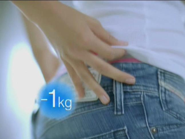 Shin Min-a Soju Advertisement minus 1kg