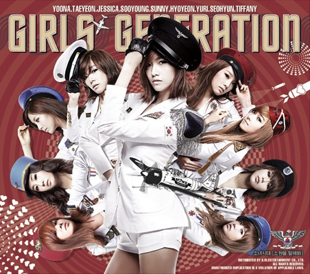Girls' Generation Original Album Cover