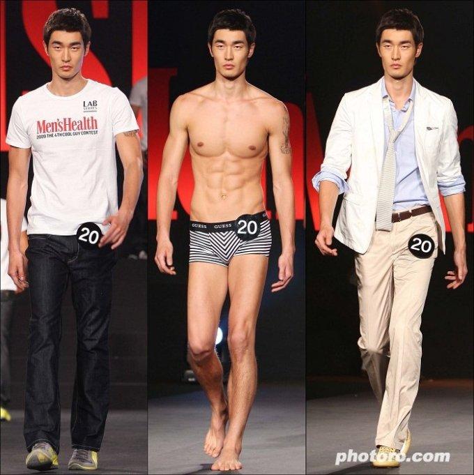Korea 2009 Men's Health Cool Guy Contest