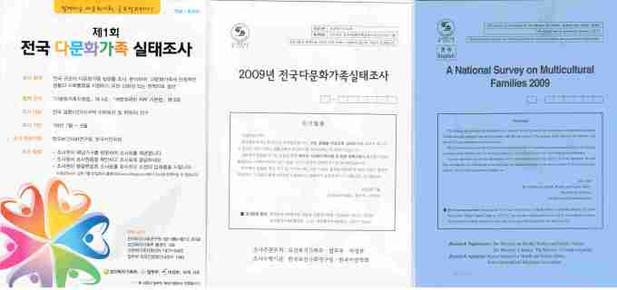 A National Survey on Multicultural Families 2009 Korea