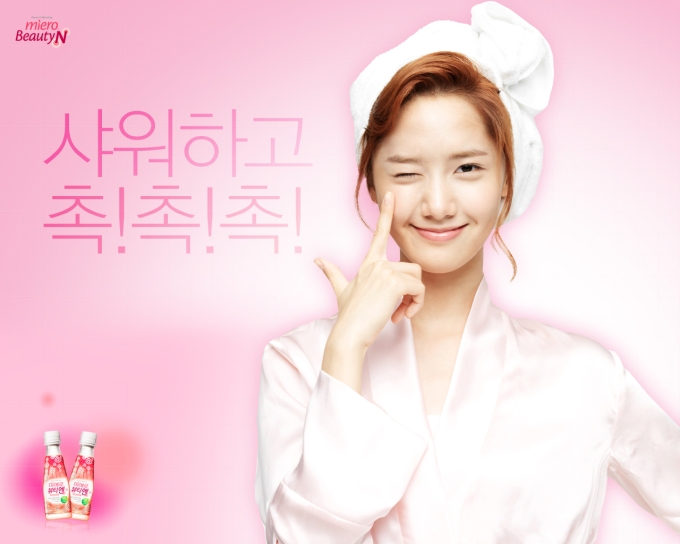 Girls' Generation Miero Beauty N Advertisement