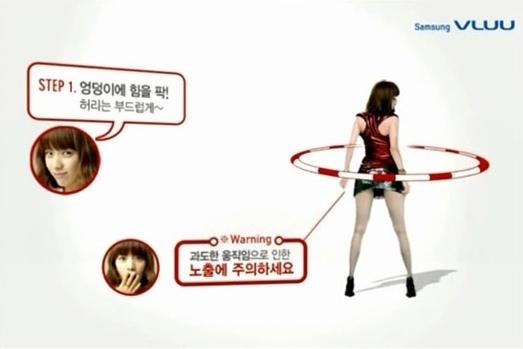 Han Hyo-Joo VLUU Ass Dance 2a