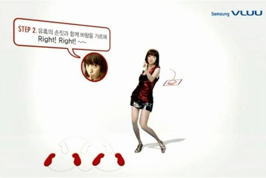 Han Hyo-Joo VLUU Ass Dance 3a