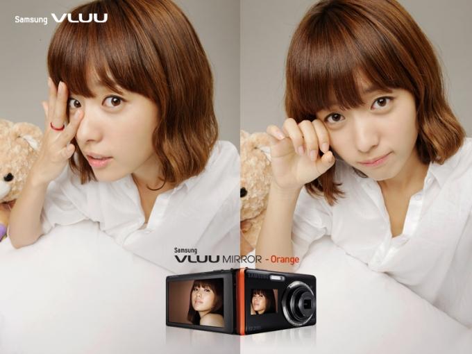 Han Hyo-joo VLUU Mirror