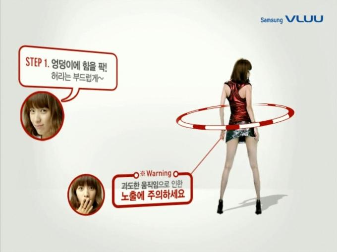 Han Hyo-Joo VLUU Sexy Dance