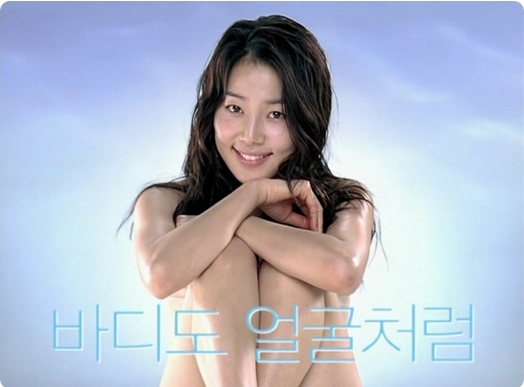 Han Ji-Hye Nude Naked 19) Not that she's the only Korean female celebrity ...