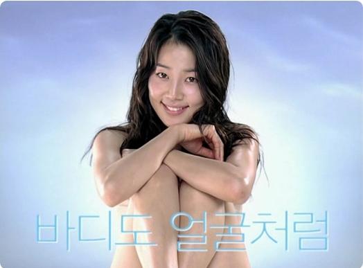 Han Ji-Hye Nude Naked 19) Not that she's the only Korean female celebrity ...