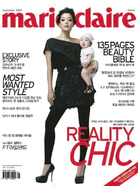 Kim Hee-sun Marie Claire