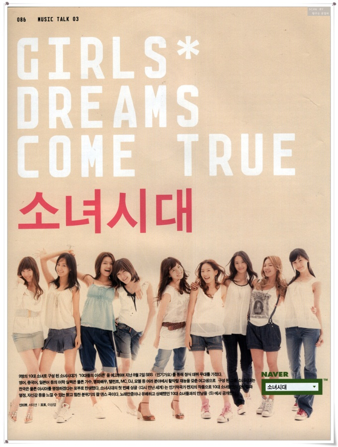 Girls' Generation Girls' Dreams Come True