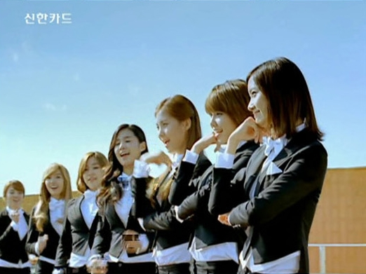 Girls' Generation Shinhan Card Screenshot