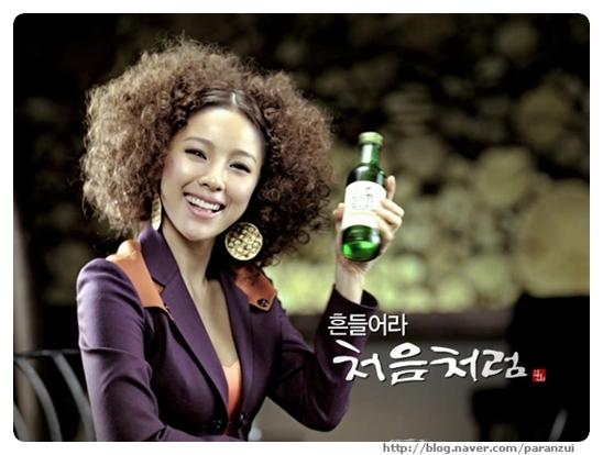 Lee Hyori Curls 2007