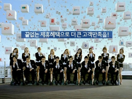 Shinhan Bank Shinhan Credit Card Girl's Generation