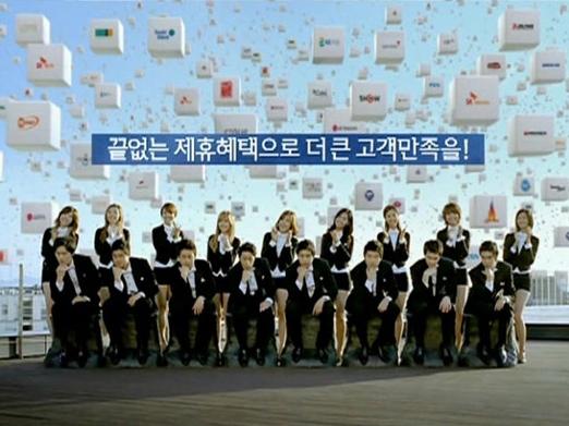 Shinhan Bank Shinhan Credit Card Girl's Generation
