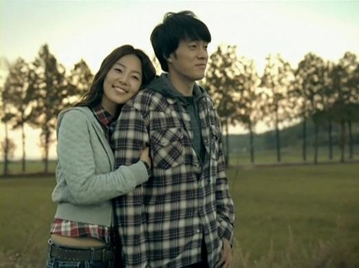 So Ji-sub Han Ji-hye Bang Bang