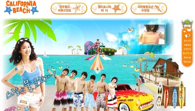 Swimming Resort Sexualized Advertisement California Beach