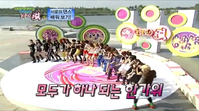 Korean Butt Dance