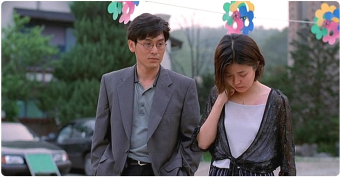 Christmas In August 1998.Tativille The Best In Not Exactly New Korean Cinema