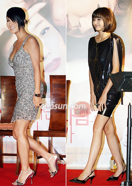 Uhm Jung-Hwa Han Chae-young legs calves