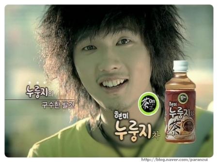 Ji Hyun-woo Tea