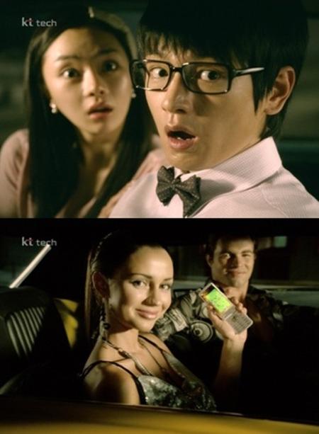 Im Joo Hwan ja SEO woo dating