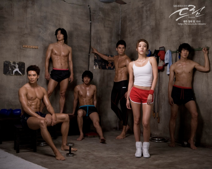 Son Dam-bi Dream