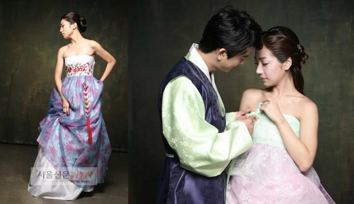Modern Hanbok Dress