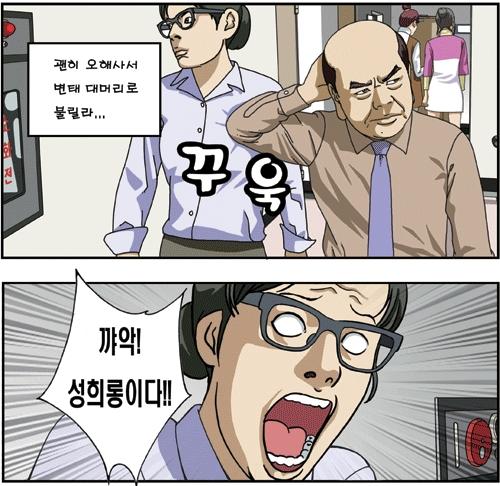 Studying Korean Social Issues Can Be Fun…   Koreabridge