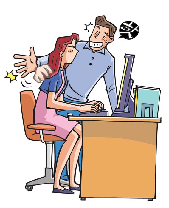 Sexual harassment at work cartoons
