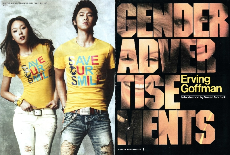 sexuality in advertising. Sex in Advertising