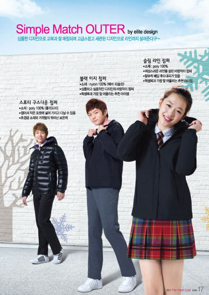 sulli-school-uniform