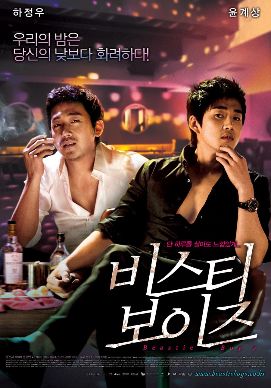 Best Korean Sex Videos
