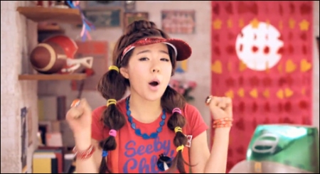 Girls' Generation Oh Opening Image